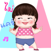 PhakKom Lollipop Sticker for LINE & WhatsApp | ZIP: GIF & PNG