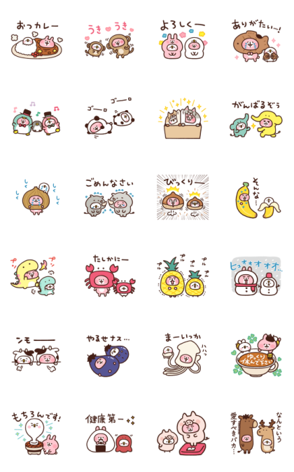 Piske & Usagi Costumes Line Sticker GIF & PNG Pack: Animated & Transparent No Background | WhatsApp Sticker