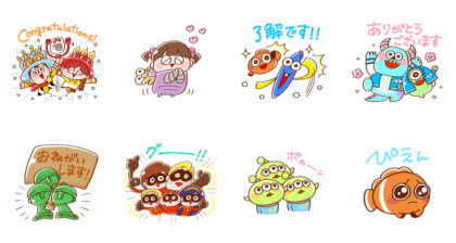 Pixar Tower 1st Anniversary Stickers Line Sticker GIF & PNG Pack: Animated & Transparent No Background | WhatsApp Sticker