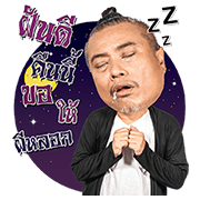 Pong the Shock Sticker for LINE & WhatsApp | ZIP: GIF & PNG