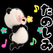 Pop-Up Panda Towel 2 Sticker for LINE & WhatsApp | ZIP: GIF & PNG