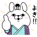 Rabbit 100% Bushido Tales Sticker for LINE & WhatsApp | ZIP: GIF & PNG