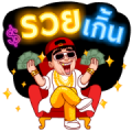 Richman (Samran Man) Sticker for LINE & WhatsApp | ZIP: GIF & PNG
