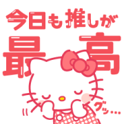 SANRIO CHARACTERS (Bias Booster) 2 Sticker for LINE & WhatsApp | ZIP: GIF & PNG