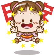 Sakura Cocoa - Icebreaker Stickers Sticker for LINE & WhatsApp | ZIP: GIF & PNG