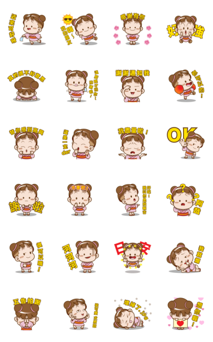 Sakura Cocoa - Icebreaker Stickers Line Sticker GIF & PNG Pack: Animated & Transparent No Background | WhatsApp Sticker