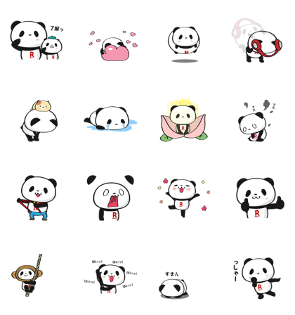 Shopping Panda (16549) Line Sticker GIF & PNG Pack: Animated & Transparent No Background | WhatsApp Sticker