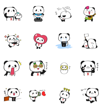 Shopping Panda (18283) Line Sticker GIF & PNG Pack: Animated & Transparent No Background | WhatsApp Sticker