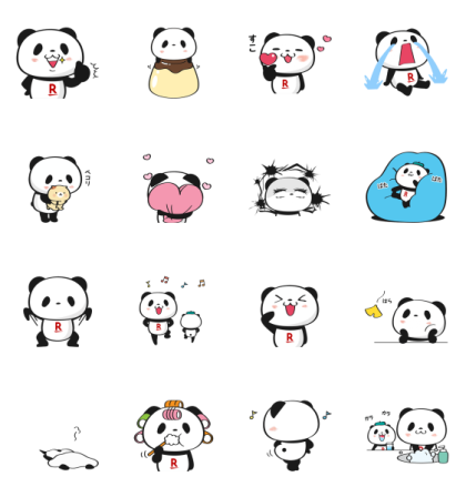 Shopping Panda (18645) Line Sticker GIF & PNG Pack: Animated & Transparent No Background | WhatsApp Sticker