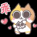 Sinkcomic's Cats Icebreaker Stickers
