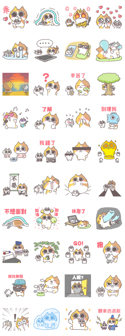 Sinkcomic's Cats Icebreaker Stickers Line Sticker GIF & PNG Pack: Animated & Transparent No Background | WhatsApp Sticker
