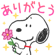 Snoopy Stickers for Everyone Sticker for LINE & WhatsApp | ZIP: GIF & PNG