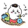 Something small and cute × lacore Sticker for LINE & WhatsApp | ZIP: GIF & PNG