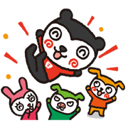 Sukiya: Sukki's Back! Sticker for LINE & WhatsApp | ZIP: GIF & PNG