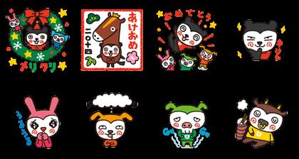Sukiya: Sukki's Back! Line Sticker GIF & PNG Pack: Animated & Transparent No Background | WhatsApp Sticker
