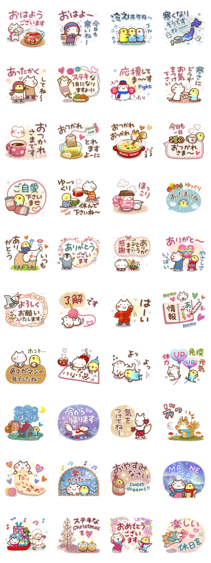 Sweet Healing Winter Stickers (19053) Line Sticker GIF & PNG Pack: Animated & Transparent No Background | WhatsApp Sticker