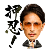 THE WAY OF THE HOUSEHUSBAND Sticker for LINE & WhatsApp | ZIP: GIF & PNG