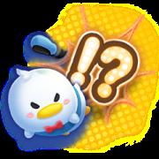 Tsum Tsum Stadium Sticker for LINE & WhatsApp | ZIP: GIF & PNG