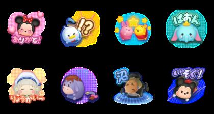 Tsum Tsum Stadium Line Sticker GIF & PNG Pack: Animated & Transparent No Background | WhatsApp Sticker