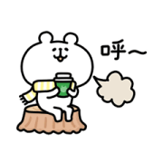 Yurukuma in Winter Sticker for LINE & WhatsApp | ZIP: GIF & PNG