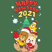 5-4-3-2-1! Big Celebration From Krungsri Sticker for LINE & WhatsApp | ZIP: GIF & PNG