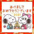 Animated Snoopy New Year's Stickers