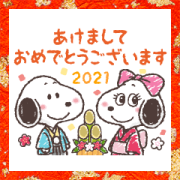 Animated Snoopy New Year's Stickers Sticker for LINE & WhatsApp | ZIP: GIF & PNG