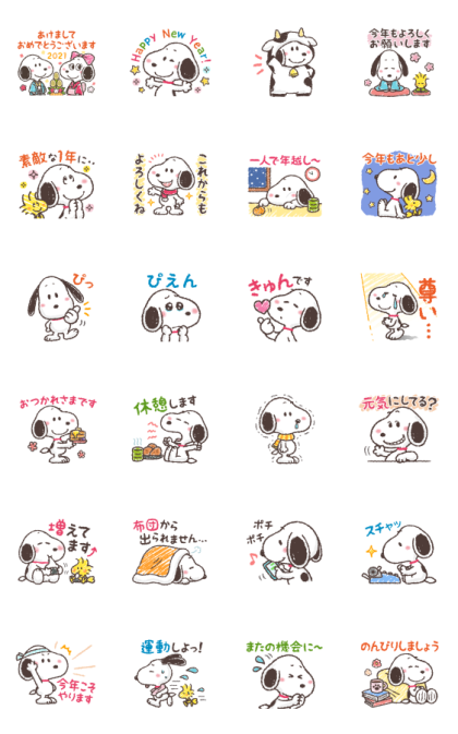 Animated Snoopy New Year's Stickers Line Sticker GIF & PNG Pack: Animated & Transparent No Background   WhatsApp Sticker