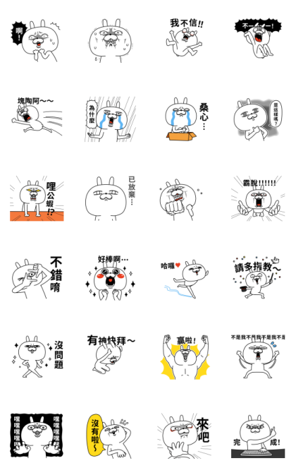 Animated Super Expressive Rabbit 6 Line Sticker GIF & PNG Pack: Animated & Transparent No Background | WhatsApp Sticker