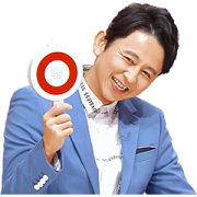 Ariyoshi no Kabe Sticker for LINE & WhatsApp | ZIP: GIF & PNG