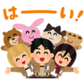 Attack on Titan × Irasutoya Stickers