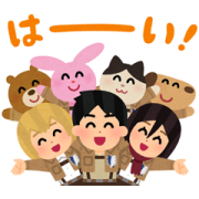 Attack on Titan × Irasutoya Stickers Sticker for LINE & WhatsApp | ZIP: GIF & PNG