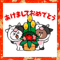 BROWN New Year's Animated Stickers Sticker for LINE & WhatsApp | ZIP: GIF & PNG