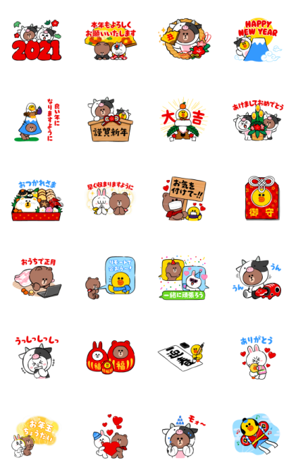 BROWN New Year's Animated Stickers Line Sticker GIF & PNG Pack: Animated & Transparent No Background | WhatsApp Sticker