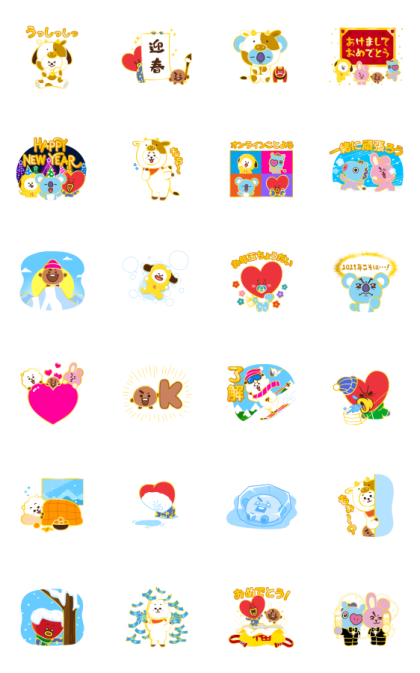 BT21 New Year's Animated Stickers Line Sticker GIF & PNG Pack: Animated & Transparent No Background | WhatsApp Sticker