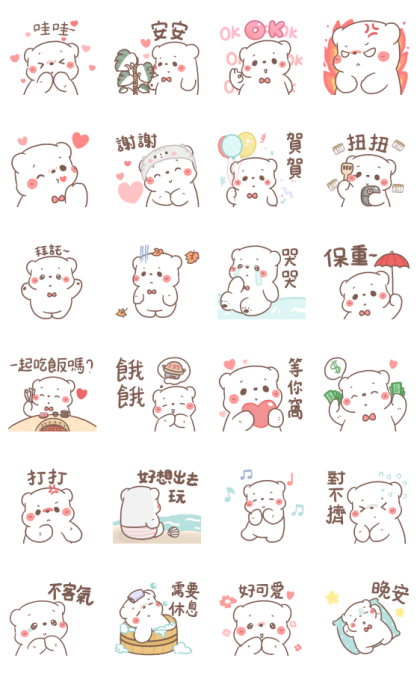 BearPlease: Effect Stickers Line Sticker GIF & PNG Pack: Animated & Transparent No Background   WhatsApp Sticker