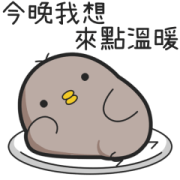 Black and White Chickens: X'mas Husband Sticker for LINE & WhatsApp | ZIP: GIF & PNG