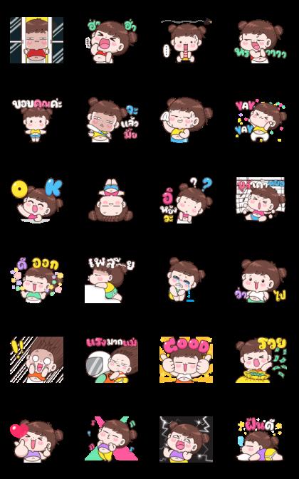 Boobib Yay Yay Line Sticker GIF & PNG Pack: Animated & Transparent No Background | WhatsApp Sticker