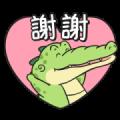 Buddy Gator 2