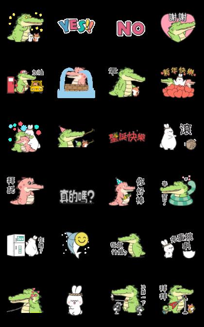 Buddy Gator 2 Line Sticker GIF & PNG Pack: Animated & Transparent No Background | WhatsApp Sticker