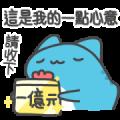 BugCat-Capoo The Best Wish Xmas Stickers