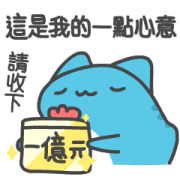 BugCat-Capoo The Best Wish Xmas Stickers Sticker for LINE & WhatsApp | ZIP: GIF & PNG