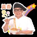 CHAN WEI CHUNG Good Luck Master Buzzwords
