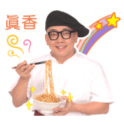 CHAN WEICHUNG Good Luck Master Buzzwords Sticker for LINE & WhatsApp | ZIP: GIF & PNG