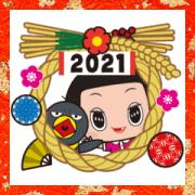 Chico New Year's Animated Stickers Sticker for LINE & WhatsApp | ZIP: GIF & PNG