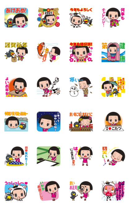 Chico New Year's Animated Stickers Line Sticker GIF & PNG Pack: Animated & Transparent No Background | WhatsApp Sticker