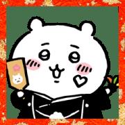 Chiikawa New Year's Big Stickers Sticker for LINE & WhatsApp | ZIP: GIF & PNG