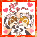 Chip 'n' Dale's New Year's [BIG] Stickers