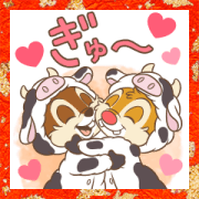Chip 'n' Dale's New Year's Big Stickers Sticker for LINE & WhatsApp | ZIP: GIF & PNG