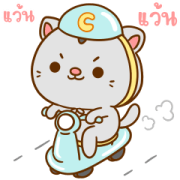 Cotton Animated with Sound Sticker for LINE & WhatsApp | ZIP: GIF & PNG